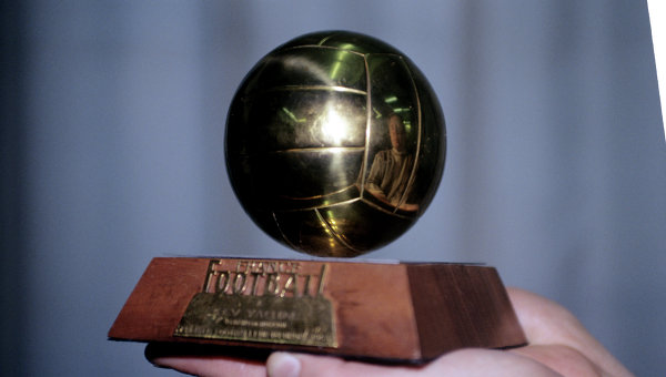 Золотой мяч. Архивное фото