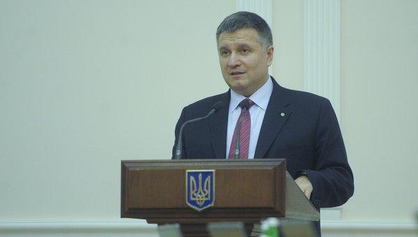 Глава МВД Арсен Аваков. Архивное фото