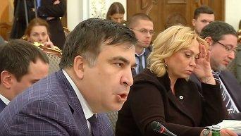 Саакашвили на заседании Нацсовета реформ, где произошел скандал с Аваковым