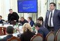 Саакашвили и Аваков на заседании Нацсовета реформ