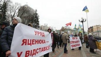 Митинг под Радой за отставку Яценюка