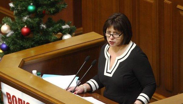 Наталия Яресько в Верховной Раде. Архивное фото