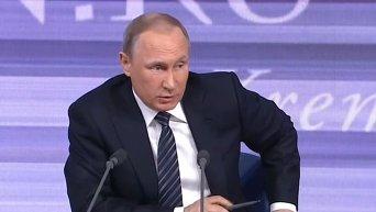 Путин: не уверен, что надо прерывать украинский транзит газа. Видео