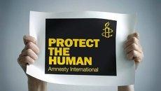 Amnesty International в Украине