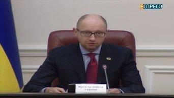Правительство запретило возвращать банкам РФ долги украинских госкомпаний