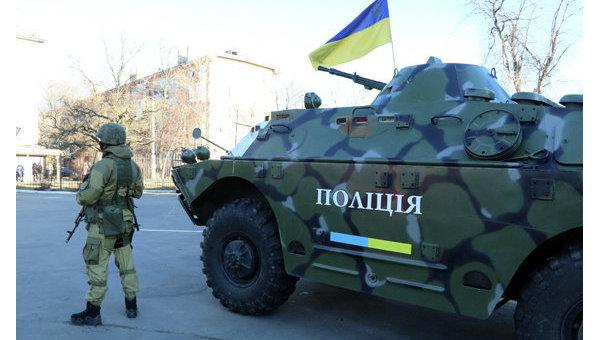 Полиция Донецкой области. Архивное фото