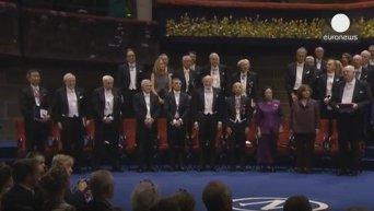 Король Швеции вручил Нобелевские премии в Стокгольме