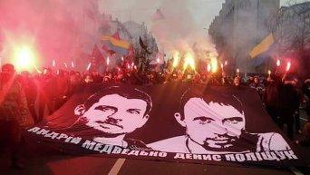 Марш в Киеве в поддержку обвиняемых в убийстве Бузины
