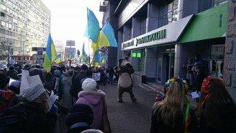 Блокирование отделения Сбербанка в Киеве