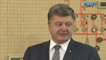 Петр Порошенко на запуске ЛЭП Ровенская АЭС - Киев