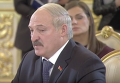 Не только у РФ есть обеспокоенность из-за СА между Украиной и ЕС - Лукашенко. Видео