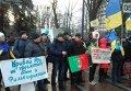 Протест жителей Кривого Рога под Верховной Радой