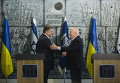 Президент Украины Петр Порошенко и президент Израиля Реувен Ривлин