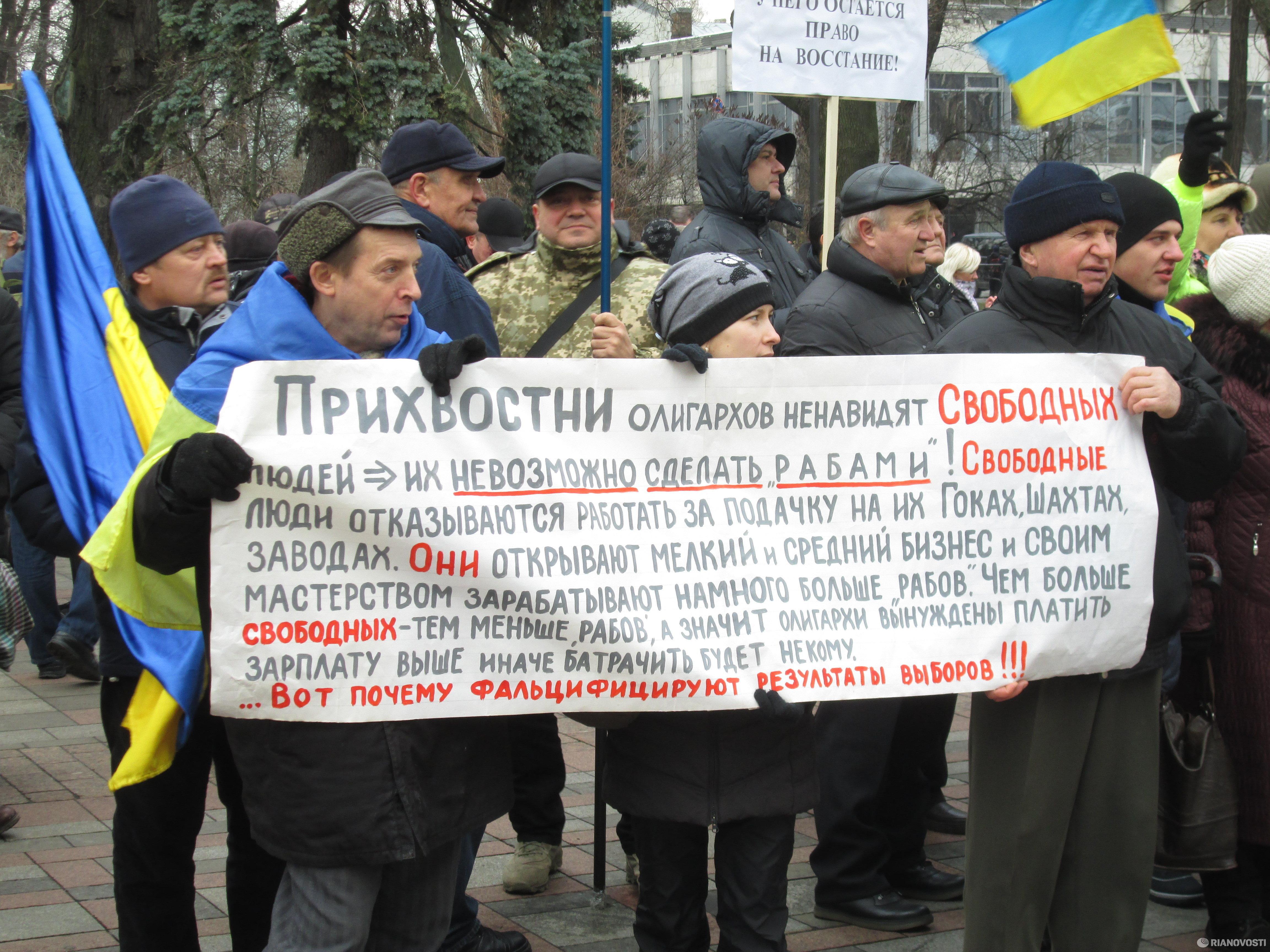 Минимальная пенсии в украине