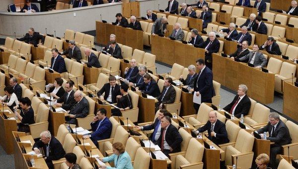 Пленарное заседание Госдумы РФ 22 декабря 2015 года
