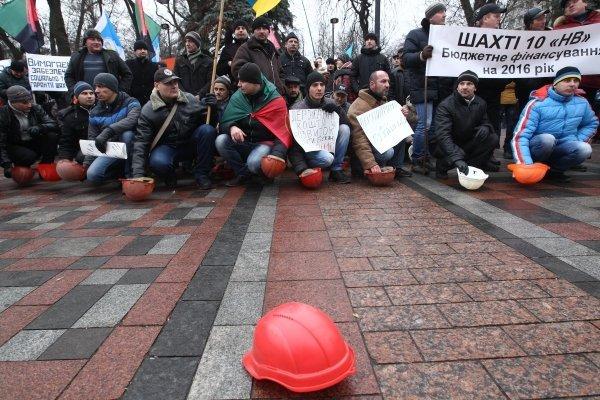 Протест шахтеров под Радой