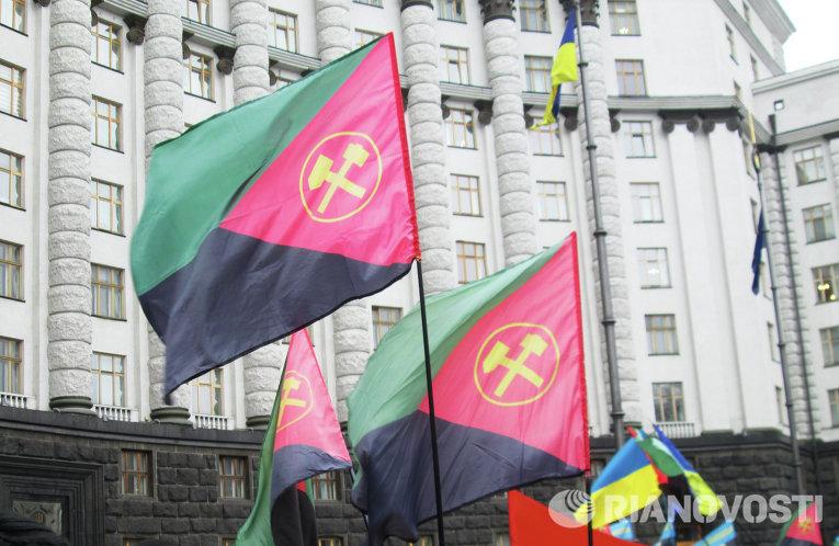 Акция протеста шахтеров под Кабмином
