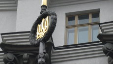 Герб Украины на флагштоке у здания Кабмина. Архивное фото