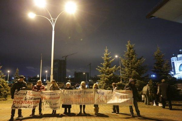 Антикоррупционный форум в Киеве начался с акций протеста против коррупции