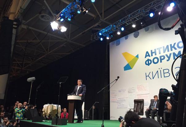 Михаил Саакашвили на Антикоррупционном форуме в Киеве