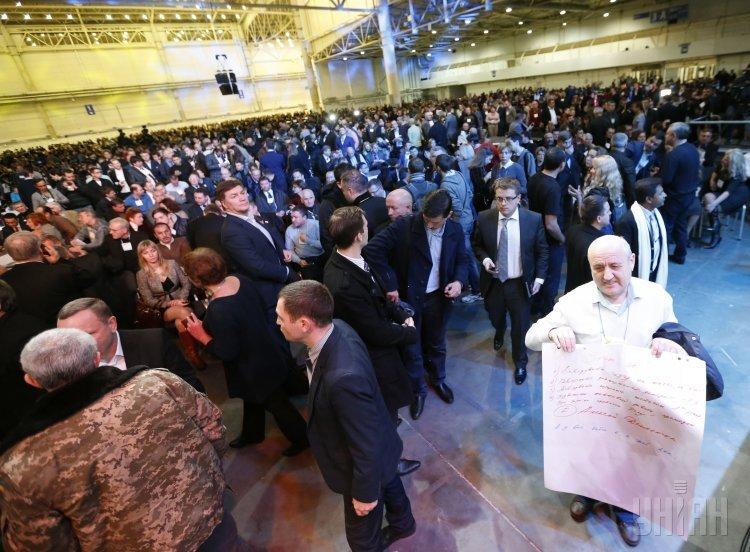Антикоррупционный форум Михаила Саакашвили в Киеве