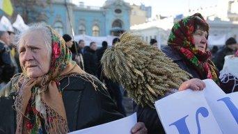 Протесты у Верховной Рады. Архивное фото