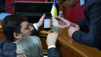 Заседание Верховной Рады 24 декабря 2015 года