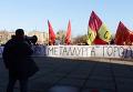 Протест фанатов Металлурга у стен Запорожского облсовета. Видео