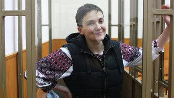 Заседание суда по делу Надежды Савченко 24 декабря 2015 года