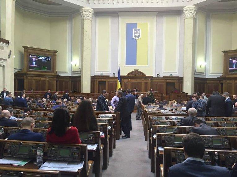 Заседание Верховной Рады. 25 декабря 2015 года
