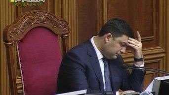 Заседание Верховной Рады. Видео