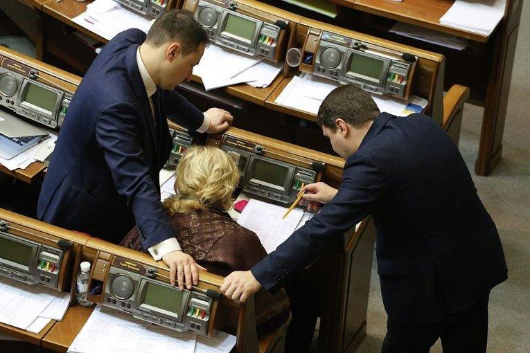 Ночное заседание Верховной Рады. 25 декабря 2015 года