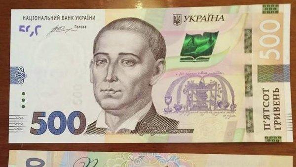 200 гривен нового образца 2015 фото