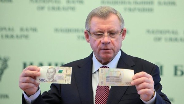 Заместитель председателя НБУ Яков Смолий