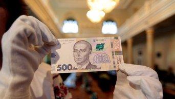 НБУ презентовал обновленные банкноты номиналом 500 грн