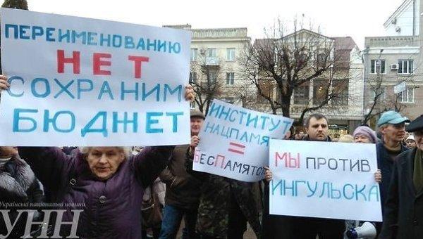Митинг сторонников и противников переименования Кировограда