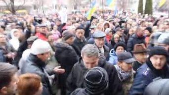 Столкновения на митинге в Кировограде