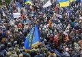 Митинг за и против переименования Кировограда. Архивное фото