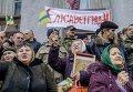 Митинг за и против переименования Кировограда