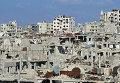 Разрушения в городе Хомс. Архивное фото