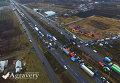 Митингующие аграрии блокируют движения на трассе Киев-Одесса