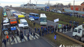 Акция протеста аграриев в Херсонской области