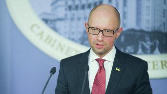 Пресс-конференция премьер-министра Украины А. Яценюка по итогам 2015 года