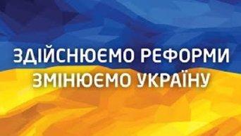 Пресс-конференция Наталии Яресько по итогам 2015 года