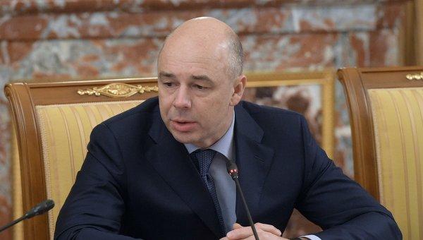 Антон Силуанов. Архивное фото