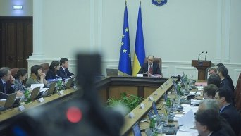 Заседание Кабинета министров Украины. Онлайн-трансляция