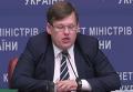 Министр соцполитики Розенко о размере пенсий в 2016 году. Видео
