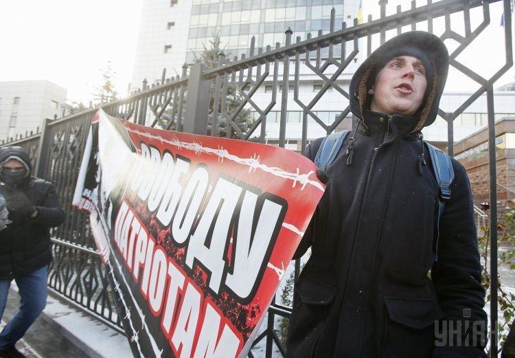 Акция в поддержку обвиняемого в убийстве Бузины возле Апелляционного суда Киева