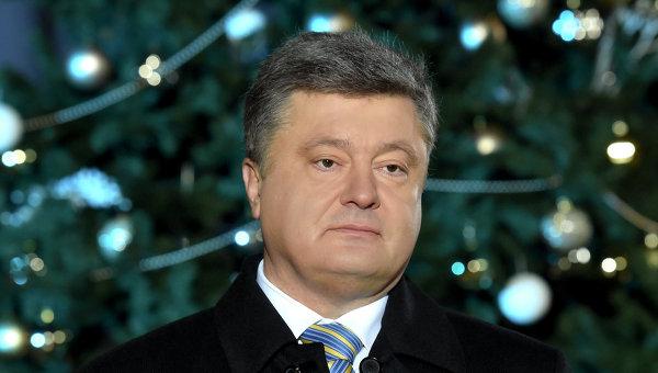 Поздравления президента порошенко с 2016 года