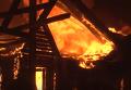 Ресторан-музей в огне под Львовом. Видео